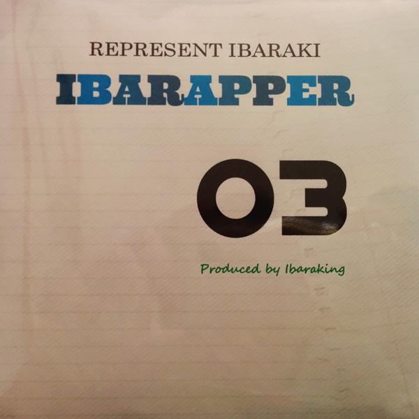 イバラッパー03