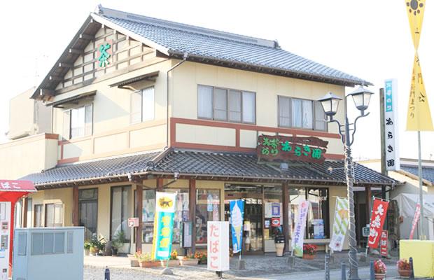 img_store01