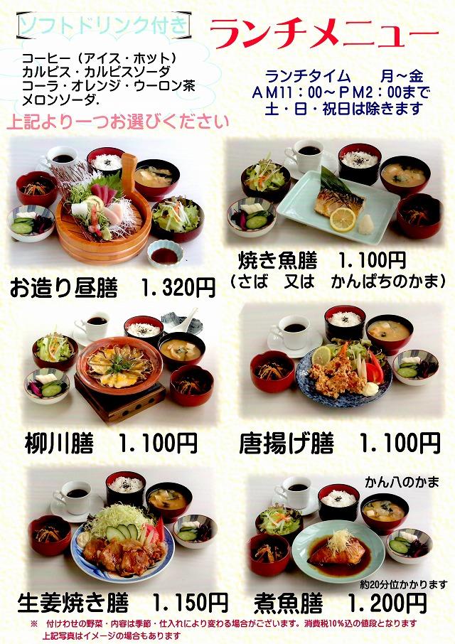 menu05_640