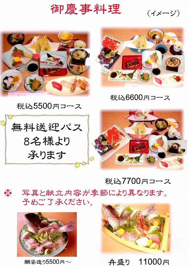 menu07_640