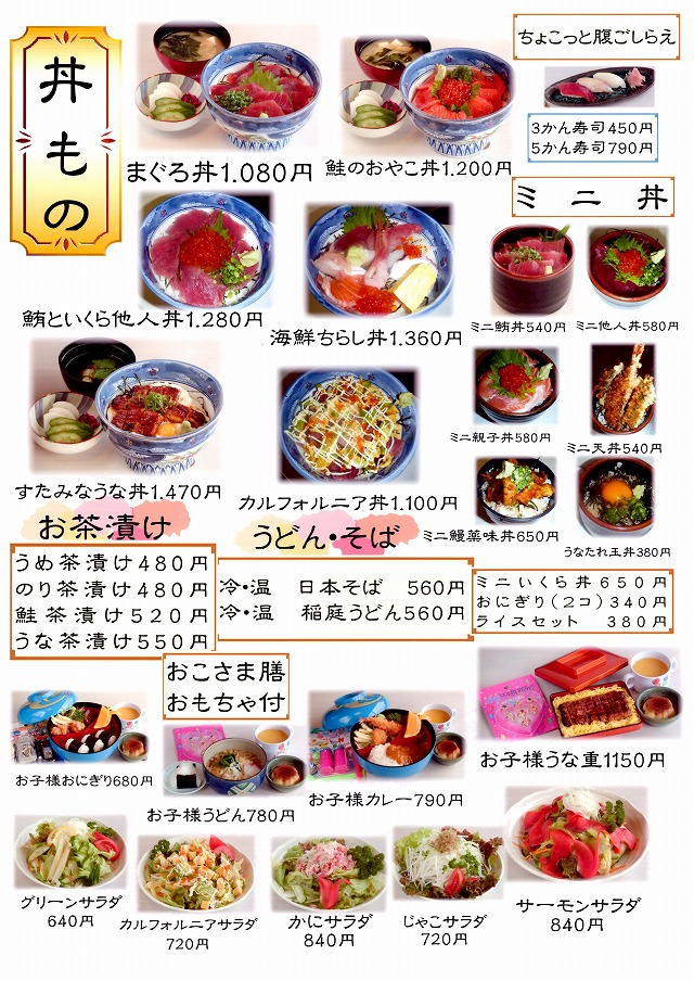 menu03_640