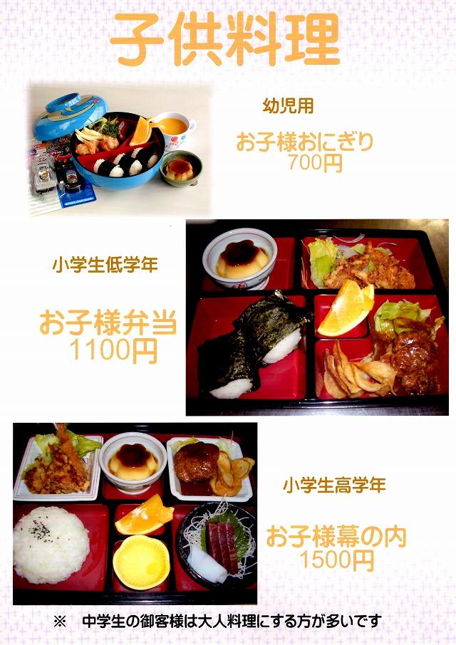 menu09_640